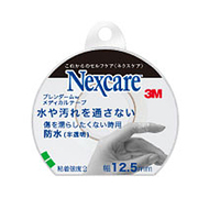 ネクスケア防水ブレンダーム12.5mm [メディカルテープ]