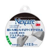 ネクスケアプラスチックトランスポア12.5mm [メディカルテープ]