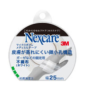 ネクスケアマイクロポアホワイト25mm [メディカルテープ]
