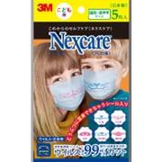 ネクスケアマスクプロ仕様こどもサイズ5枚 [マスク]