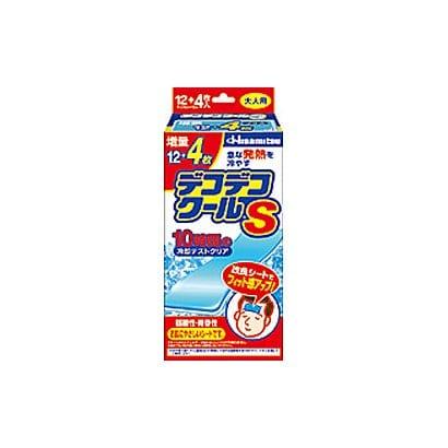 デコデコクールS [大人用(16枚入)]