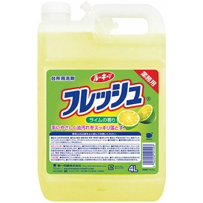 ルーキーVフレッシュ4L [食器洗剤]