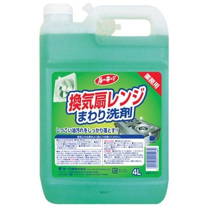 ルーキーV換気扇レンジまわり洗剤4L [台所洗剤]