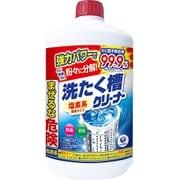 ランドリークラブ 液体洗たく槽クリーナー 550g [洗たく槽クリーナー]