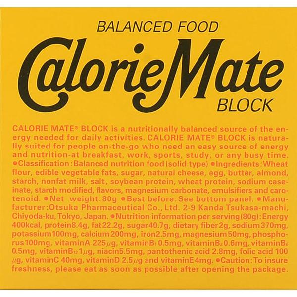 カロリーメイトブロック 4本入 チーズ味 [バランス栄養食品]