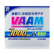 ヴァームパウダー16袋入 [アミノ酸]