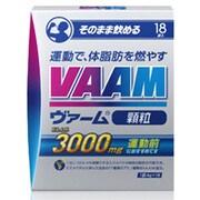 ヴァーム顆粒18袋入 [アミノ酸]