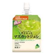 パーフェクトプラス ダイエットマスカットジュレ 180g [健康食品]