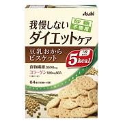 リセットボディ豆乳おからビスケット 4袋入 [ダイエットサポート食品]