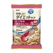 リセットボディ 雑穀せんべい えび塩味 22g×4袋 [ダイエットサポート食品]