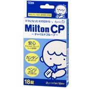 Milton(ミルトン) CP 18錠 [錠剤タイプ]