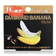 ダイヤモンドバナナ  [健康食品]