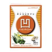 ヘコミ・ダイエット30袋 [健康食品]
