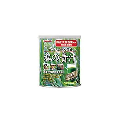 私の青汁(200g) [健康食品]