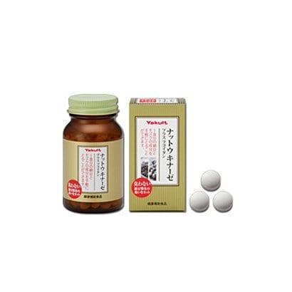 ナットウキナーゼプラスフコイダン(25日分) [健康食品]