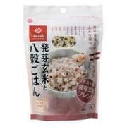 ハクバク ひと炊き 発芽玄米 [250g入り]