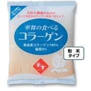 華舞の食べるコラーゲン(魚由来) [健康食品]