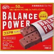 バランスパワー ココア(チョコチップ入り) 箱入り 4本 [栄養機能食品]