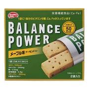 バランスパワー メープル 箱入り 4本 [栄養機能食品]
