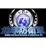 地球防衛軍4 通常版 [Xbox360ソフト]