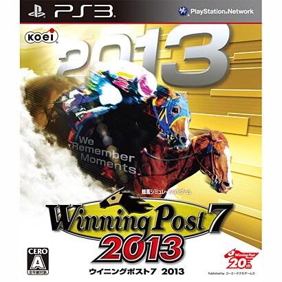 WinningPost7 2013 [PS3ソフト]