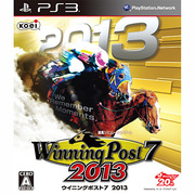WinningPost7 2013 [PS3ソフト]