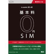 BM-MCYDZL-1GB [b-mobile3G・4G 基本料0円 通信SIM 標準サイズ]