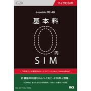 BM-MCYDZL-1GBM [b-mobile3G・4G 基本料0円 通信SIM マイクロサイズ]