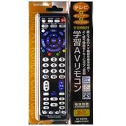 AV-R820E [学習AVリモコン]