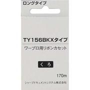 S1TY156B [インクリボン]