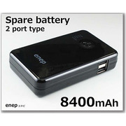 ACL84U615 [AC充電対応 USBモバイルバッテリー enep~エネピ~ 8400mAh ブラック]