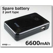 ACL66U605 [AC充電対応 USBモバイルバッテリー enep~エネピ~ 6600mAh USB出力:2ポート 最大合計:2.2A ブラック]