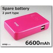 ACL66U607 [AC充電対応 USBモバイルバッテリー enep~エネピ~ 6600mAh USB出力:2ポート 最大合計:2.2A マゼンタ]