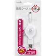 CA-3DL12UJ-WH [DSLL用長い伸縮充電ケーブル ホワイト]