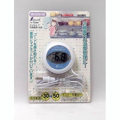 72980 [ホームサーモ デジタル T 温度冷蔵庫用 丸型]
