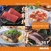 MIXA IMAGE LIBRARY Vol.361 魚料理と切身