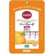 オレンジマーマレード スティック・10本入り [低カロリー・ダイエット甘味料]