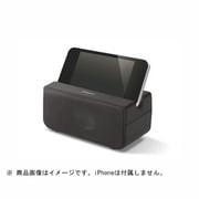 iPod・デジタルオーディオスピーカー