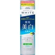 モイスチュアマイルド ホワイト ローションL(さっぱり) 化粧水 [医薬部外品]