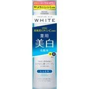 モイスチュアマイルド ホワイト ローションM(しっとり) 化粧水 [医薬部外品]
