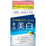 モイスチュアマイルド ホワイト クリーム 55g [スキンケア 医薬部外品]