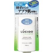 薬用オイルコントロール化粧水 [120g]