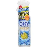 冷却デオシャワー グレープフルーツの香り 200ml [医薬部外品]