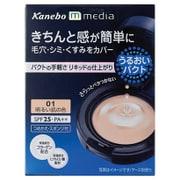 メディア(media) うるおいパクト01 明るい肌の色 SPF25・PA+++ [ベースメイク]