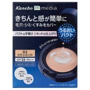 メディア(media) うるおいパクト02 自然な肌の色 SPF25・PA+++ [ベースメイク]