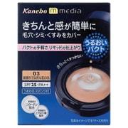 メディア(media) うるおいパクト03 健康的で自然な肌の色 SPF25・PA+++ [ベースメイク]