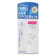 エビータ(EVITA) ホワイト UVプロテクターミニ SPF50+・PA+++ [サンスクリーン 医薬部外品]