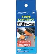 キッチンアルミテープ 50