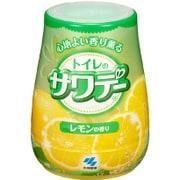 レモンの香り
