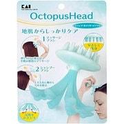 HB1201 [Octopus Head]